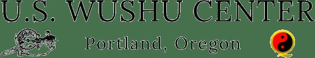 USWushu Logo